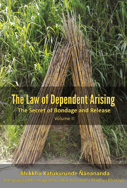 The Law of Dependent Arising-2